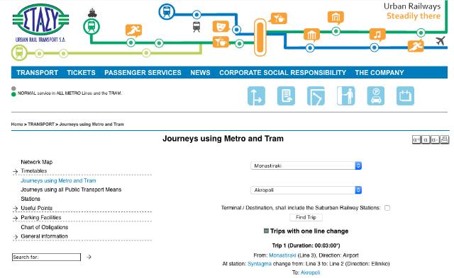 Itinéraire du métro via le site officiel