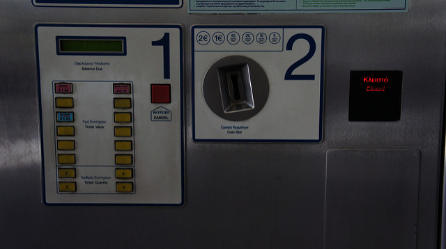 Distributeur Automatique Ticket Metro Athenes