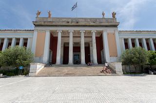 Musée Archeologique National d'Athènes