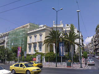Musée d'Art cycladique Athènes