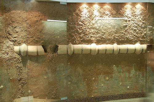 Musée Métro Athènes