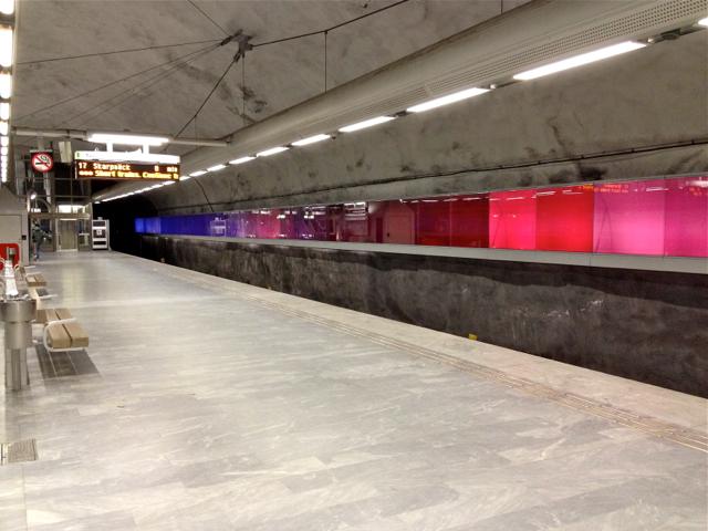 Station Bagarmossen