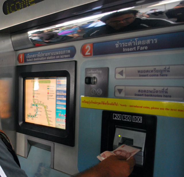 Distributeur automatique ticket métro Bangkok