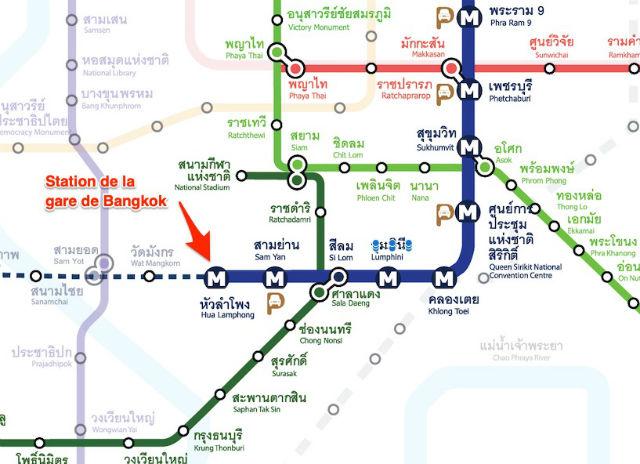 Station de métro Hua Lamphong sur la ligne bleue